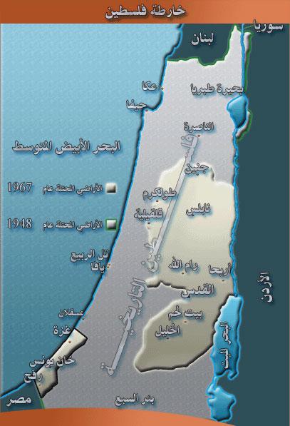 خارطة-فلسطين
