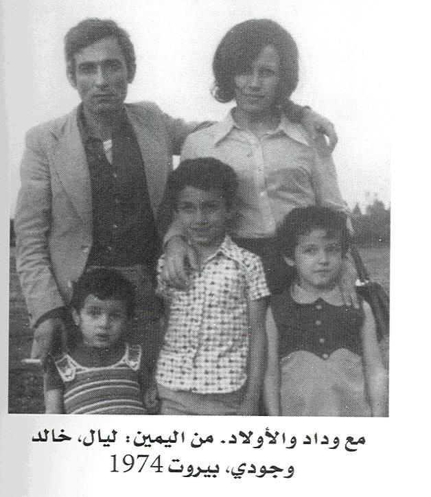 ناجي-العلي1