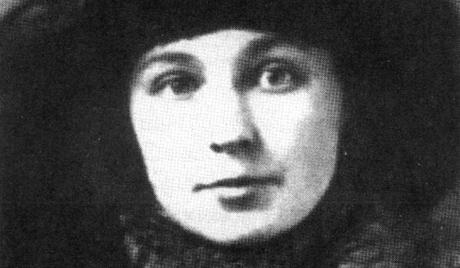 Марина-Цветаева