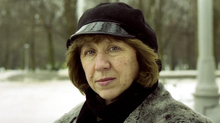 سفيتلانا أليكيسيفي